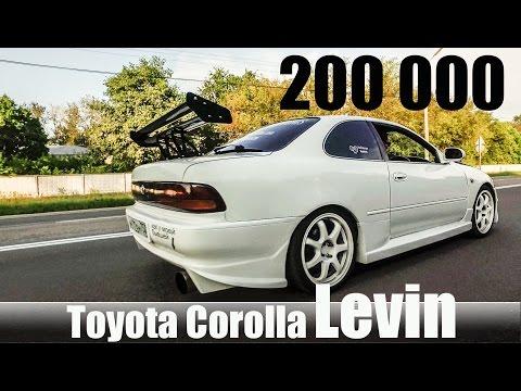 JDM Toyota Corolla Levin 1.6 л. 165 hp 18 Она создана для тебя