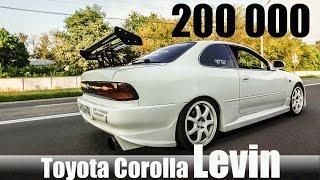 JDM Toyota Corolla Levin 1 6 л  165 hp 18+ Она создана для тебя!