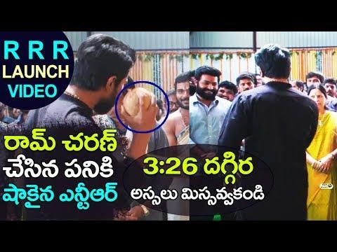 RRR Movie Launch Video | JR NTR, Ram Charan, SS Rajamouli, Prabhas, Megastar Chiranjeevi