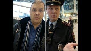 Видео от подписчицы: аэропорт Домодедово - очень хороший пример взаимодействия с полицией
