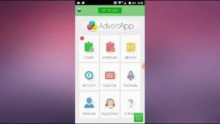 Tapmoney - реальные деньги за установку мобильных приложений!