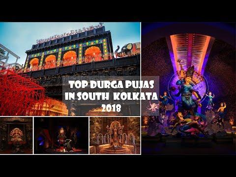 Top Durga Puja Pandals In South Kolkata 2018 | Durga Puja 2018 In Kolkata | West Bengal | India