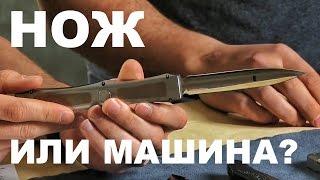 Нож за 6 000 долларов! | Blade HQ на русском | Перевод Zёбры