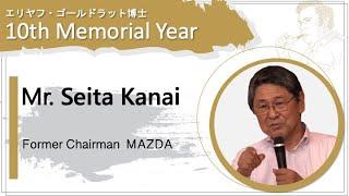 SeitaKanai Former Chairman  MAZDA