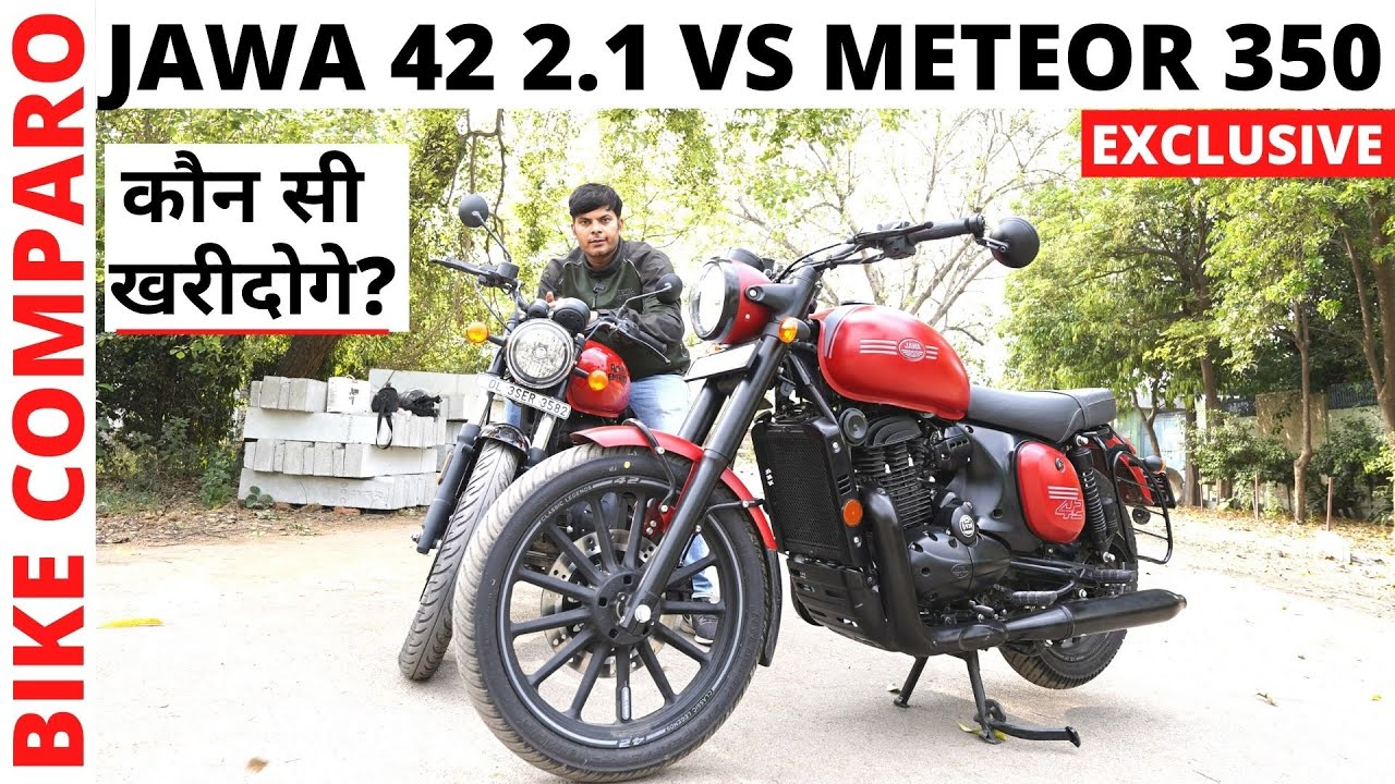 Royal Enfield Meteor VS Jawa 42 2.1 ।। जानें कौन सी है बेस्ट? ।।POW