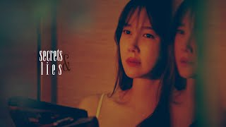 shim su ryeon | your secrets and lies