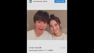 お笑いコンビ「アンジャッシュ」の渡部建(44)が9日、女優・佐々木希(...