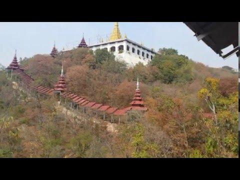 Mandalay Hill, Myanmar (Burma)