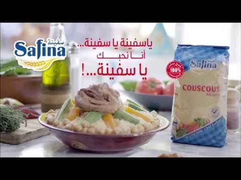 Spot TV Couscous Safina 2012
