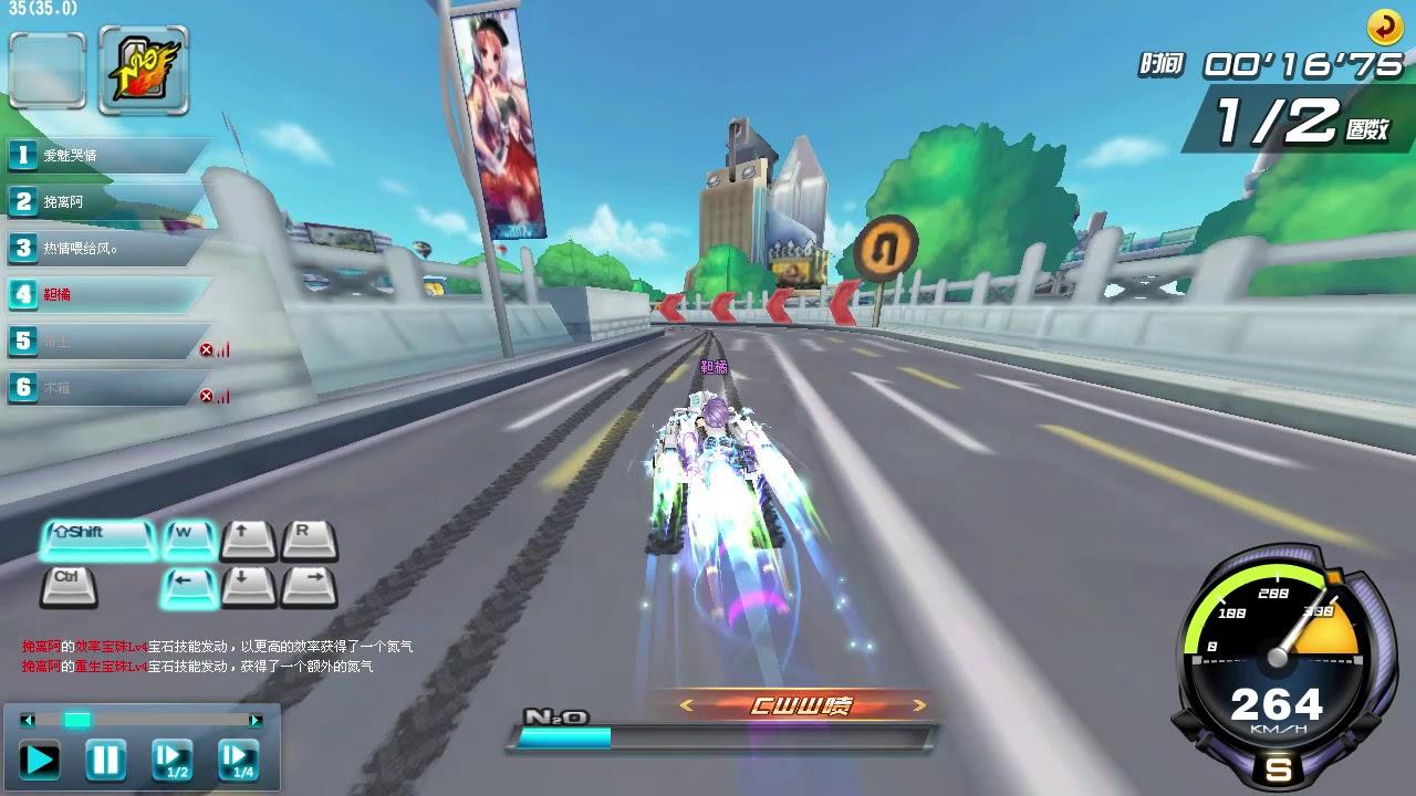 QQ飞车:观赏一下别人的外挂跑法