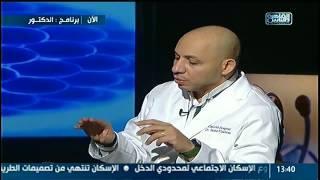 #القاهرة_والناس | علاج بطانة الرحم المهاجرة وزائدة دودية في #الدكتور 26 يوليو