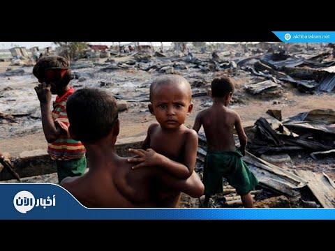 خبراء: -ميانمار انتهكت حقوق الطفل في حملتها على الروهينغا-  - 08:23-2018 / 7 / 22