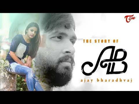 The Story Of AB || Latest Telugu Short Film 2018 || Directed by Seshu Ramadugu || TeluguOne