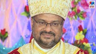 ബിഷപ്പിനെതിരെ പരാതി നൽകിയ കന്യാസ്ത്രീ ഇന്ന മാധ്യമങ്ങളെ കാണില്ല     Bishop-Case-Report