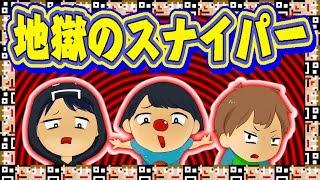 #8【マインクラフト】マグマダイブすっか?!クソ夜中に!w【あくまで個人戦クラフト シーズン2】 thumbnail
