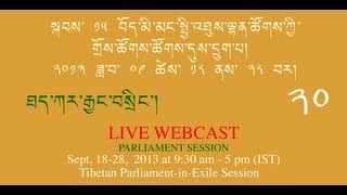 Day6Part2: Live webcast of The 6th session of the 15th TPiE Live Proceeding from 18-28 Sept. 2013