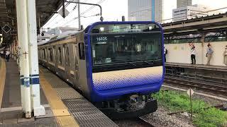 E235系1000番台クラF-12編成+クラJ-02編成品川発車