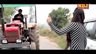 Dasi dasi na bola kar chori r Haryanvi song 2019 Manish M.S