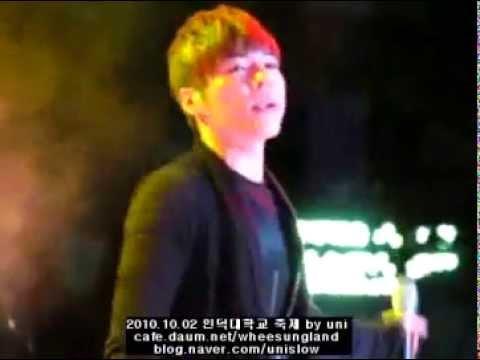 20101001 인덕대학교 축제 - 휘성(wheesung)_3 다시만난날