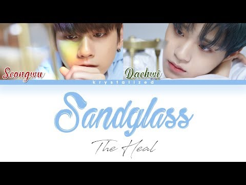 [Wanna One] The Heal (더힐) - Sandglass (모래시계) [HAN|ROM|ENG Color Coded Lyrics]