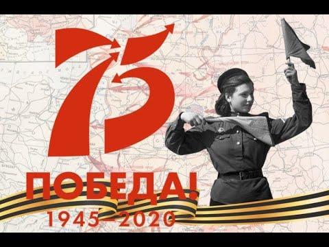 Концерт к Дню Победы, 9 мая город Морозовск 2020 год