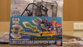 Level 5 / Bandai : Danball Senki - LBX CUSTOM WEAPON KIT 1 ~ 6 ダンボール戦機