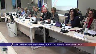 Yvelines | Trois démissions au sein de la majorité municipale de Plaisir