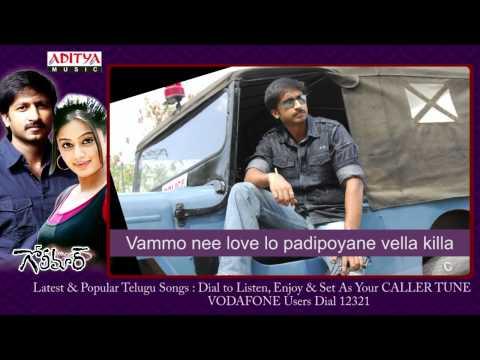 Golimar Songs With Lyrics - Nidharosthale Song - Gopichand, Priyamani