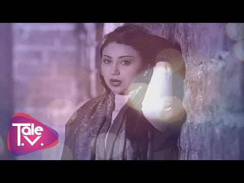 Damla - Bilirmisen 2017 (Produced by Talıb Tale) Klip - Clip