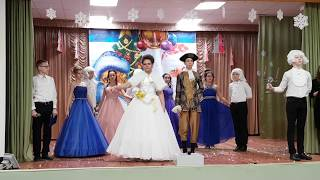 МОУ СШ №30. 7А класс. Новый год в России.