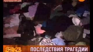 Какая помощь оказалась ненужной для Крымска?(Не смотря на все сообщения о том, что подачу электричества в Крымск возобновили -- город все еще погружен..., 2012-07-11T10:47:22.000Z)