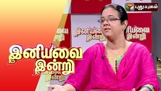 Iniyavai Indru spl show 03-10-2015 and 04-10-2015 full hd youtube video 3.10.15 | Puthuyugam Tv shows 3rd and 4th October 2015