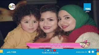 تعرف على مفاجأة الراحلة غنوة لأختها أنغام (فيديو) | المصري اليوم