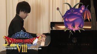 【ピアノ】おおぞらに戦う 弾いてみた【ドラゴンクエストⅧ】Dragon Quest Ⅷ Great Battle in the Vast Sky
