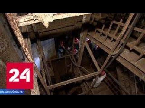 "В Самаре откроют ""бункер Жукова"""