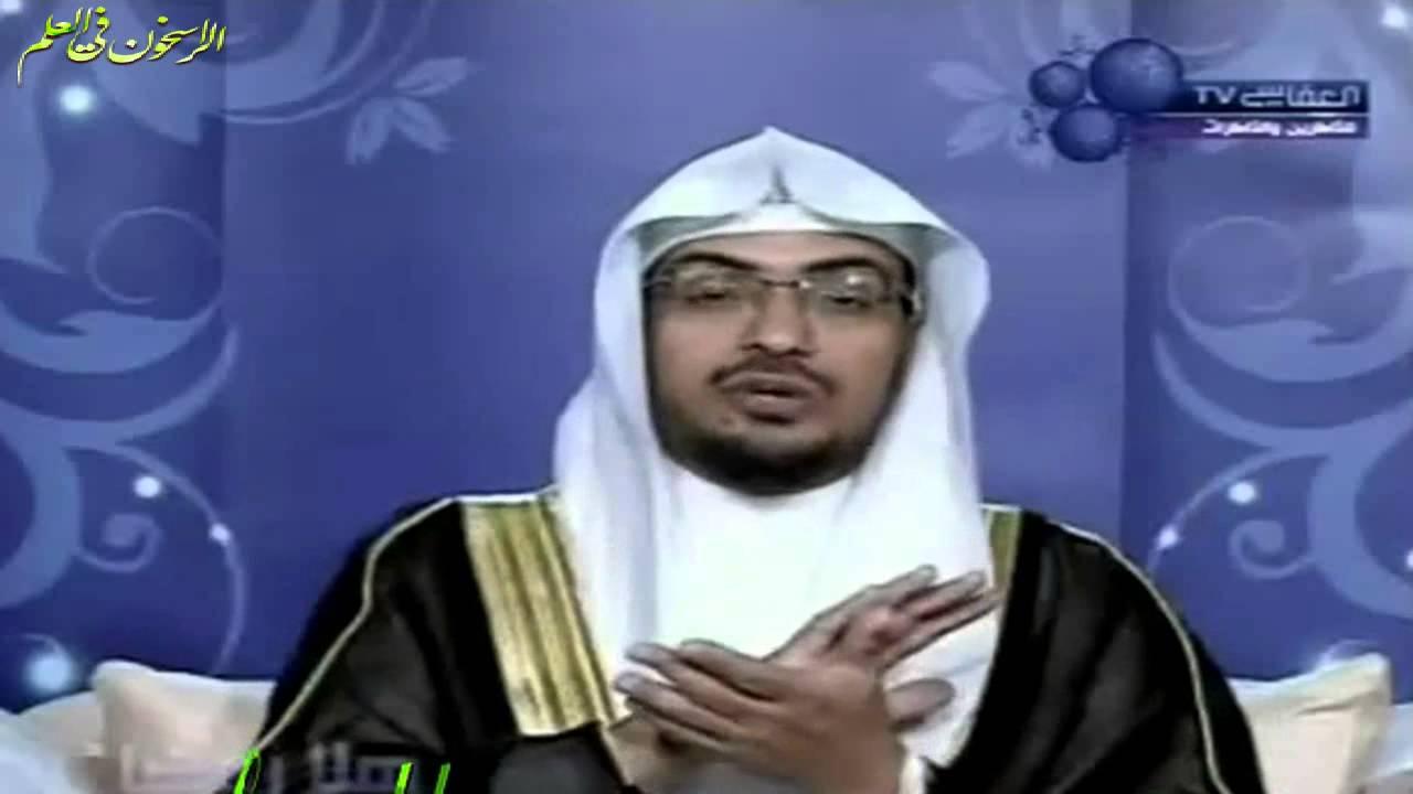 برنامج ذواتا افنان للشيخ صالح المغامسي هذه طابه Youtube