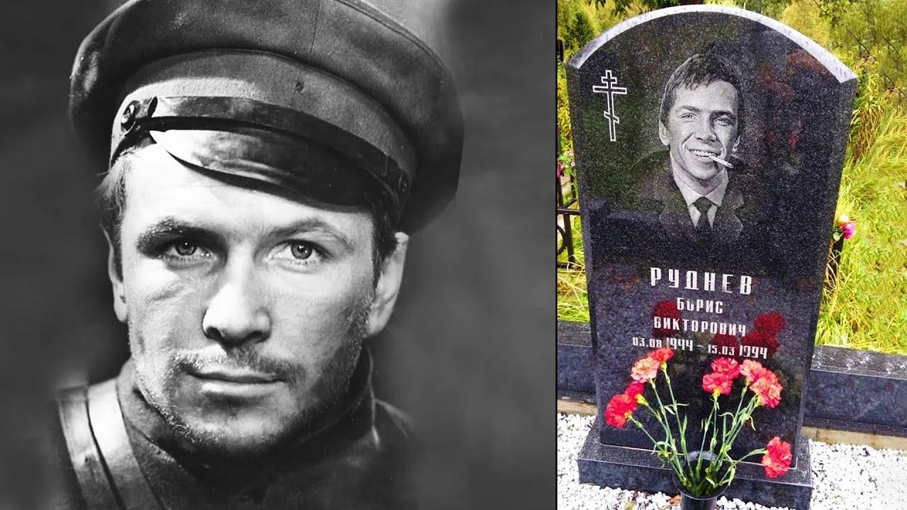 Борис Руднев. Советский актер, ставший жертвой лихих 90-х...