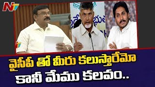 BJP Vishnu Kumar Raju Speech At AP Assembly Budget Sessions 2019 | NTV
