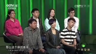 玲め.代の購-QQ.2640185538[中华医药]腿梗-不容忽视的常见病
