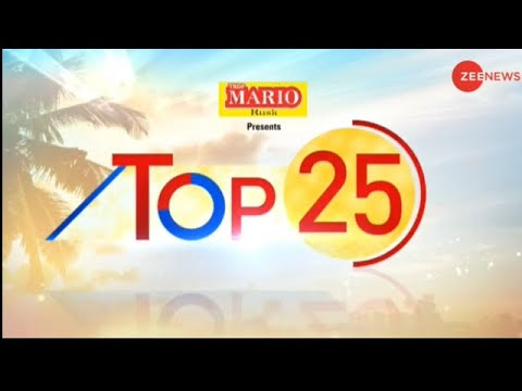 Watch top 25