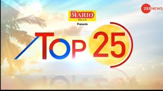 Watch top 25 news stories of the day