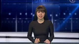 Выпуск Новостей 14.11.18