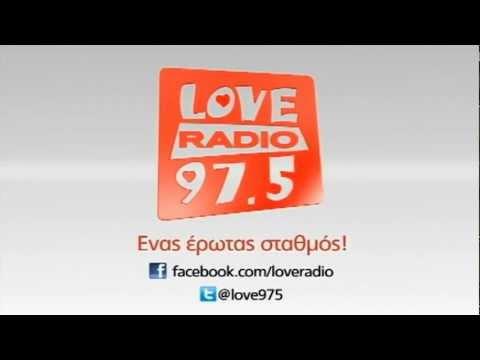 Love Radio - Trailer 2013