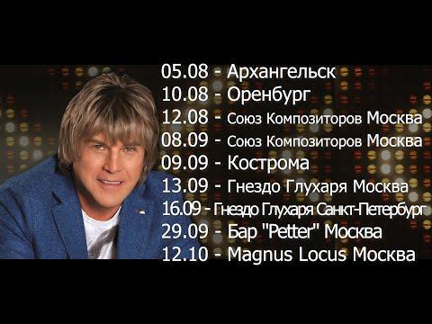 Клип Алексей Глызин - Любовь-беда