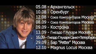 Алексей Глызин Любовь беда