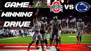 Ohio State vs Penn State - Game Winning Drive