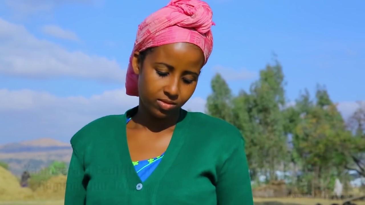 Oromo Music : Ashannaafi Yaadaa (Aadaan Koo) - New Ethiopian Oromo