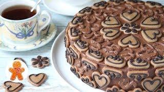 Сказочный Торт Пряничная Шкатулка