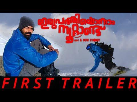 Irupathionnam Noottandu Trailer   Pranav Mohanlal   Arun Gopi   Peter Hein