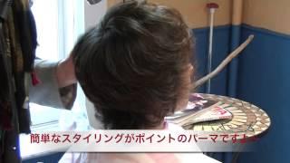 Perm:最新パーマ〜簡単なヘアスタイリング  メグライアン髪型 外国人風ヘアー(前半) メグライアン 検索動画 25